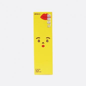 [19금] 응응젠가 시즌2 - 홀딱바나나