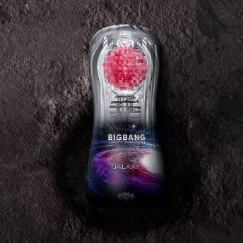 SPACE VACCUM B3 GALAXY