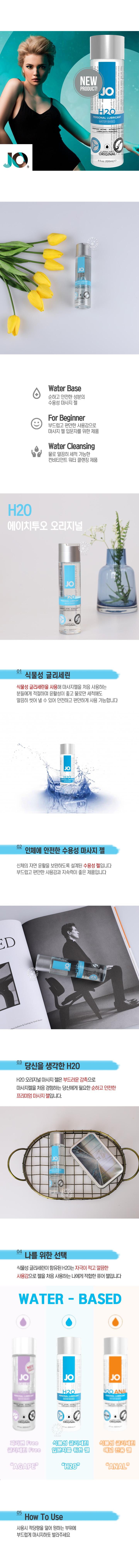 H2O1_shop1_113545_113021.jpg