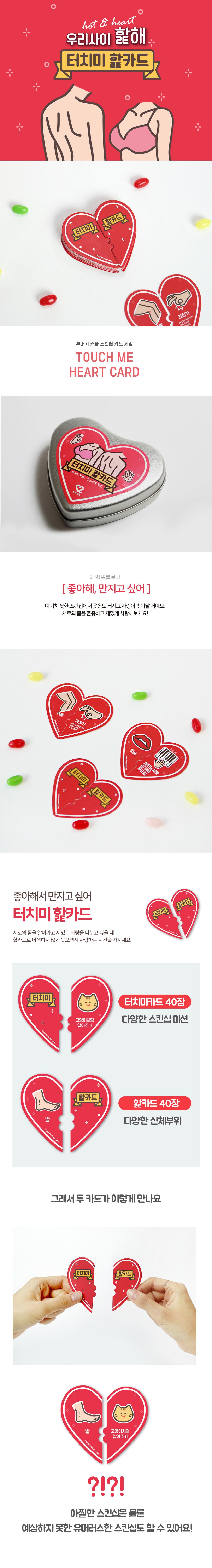 card01_164713.jpg
