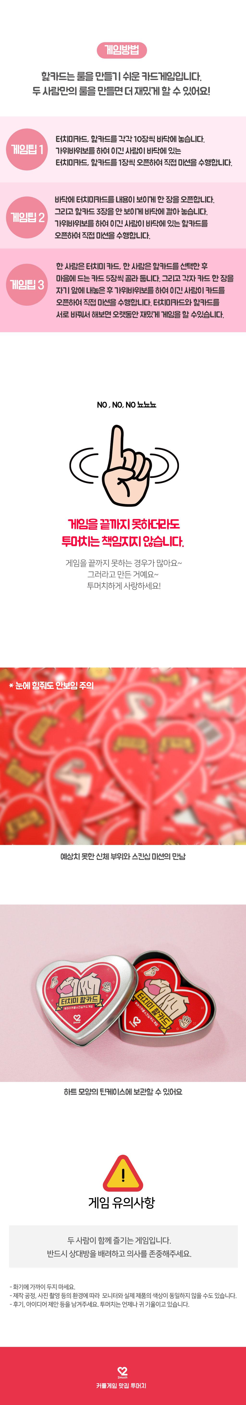card03_164723.jpg