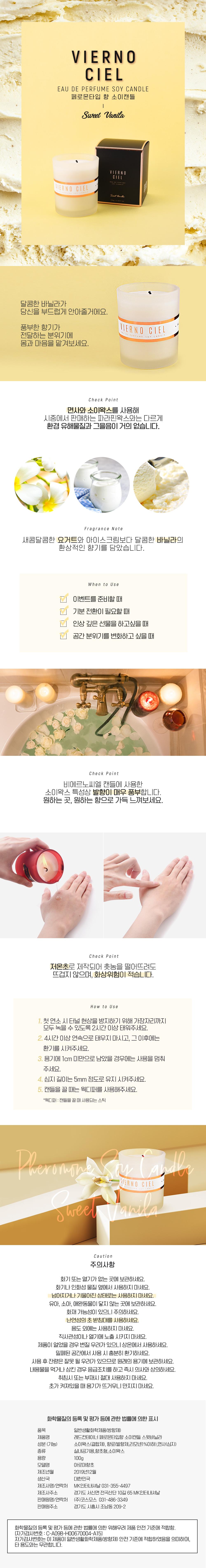 rc_sweetvanilla_140823.jpg